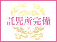 岡山風俗ピンクオブハーツ(サンライズG)