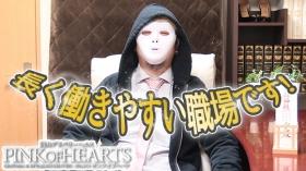 岡山風俗ピンクオブハーツ(サンライズG)の求人動画