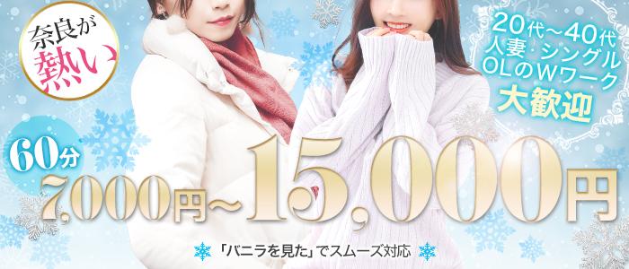 PONYTAIL奈良店の求人画像