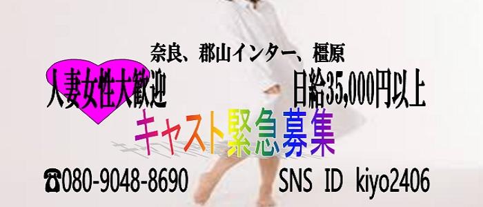 PONYTAIL奈良店の求人情報