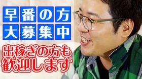 ポポロン☆博多の求人動画