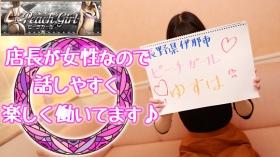 ピーチガールのバニキシャ(女の子)動画