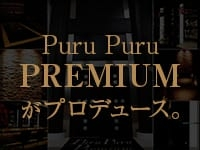 PuruPuru P-LINE
