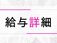 perfume(パフューム)
