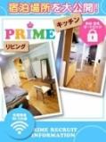 PRIME(プライム)の寮画像1