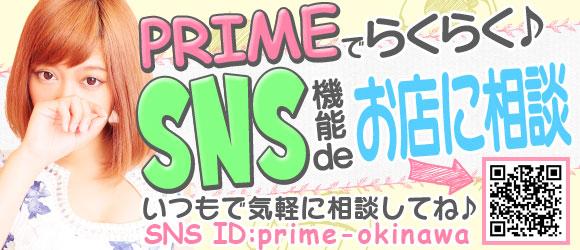 体験入店・PRIME