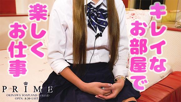 PRIMEのバニキシャ(女の子)動画