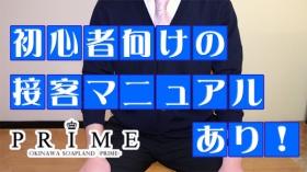 PRIME(プライム)のバニキシャ(スタッフ)動画