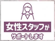 ◆デビューまでずっとサポート◆のアイキャッチ画像