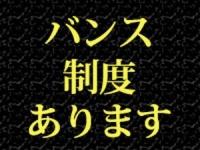 Premium Girl (プレミアムガール)