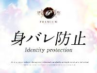 PREMIUM-プレミアム博多店-で働くメリット3