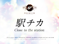 PREMIUM-プレミアム博多店-で働くメリット4