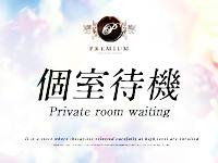 PREMIUM-プレミアム博多店-で働くメリット5