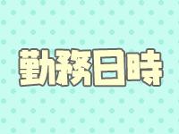 ぽちゃカワ女子専門店ぽちゃRemix