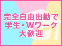 バッドカンパニー&長野女学院で働くメリット3