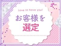 プリンセスセレクション茨木・枚方店で働くメリット5