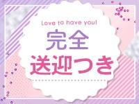 プリンセスセレクション姫路で働くメリット6