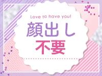 プリンセスセレクション姫路で働くメリット3