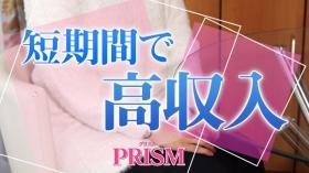 PRISMグループに在籍する女の子のお仕事紹介動画
