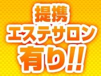 株式会社バンビプロモーション
