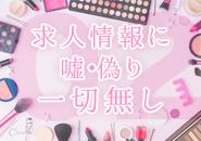 PRODUCE~プロデュース~