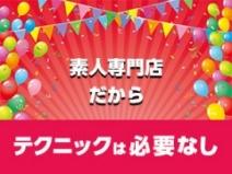 ★超超超ソフトサービス★