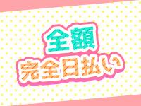 にくきゅ~エステ★ぷにモミ