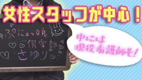 ぷにょっ娘 倶楽部のスタッフによるお仕事紹介動画