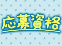 るぴなす☆大野城