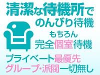 立川ピュアメイトで働くメリット3