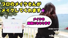 プルプルプレミアムの求人動画