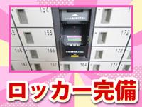 ぷるるん小町 梅田店