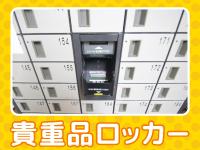 ぷるるん小町 梅田店で働くメリット6