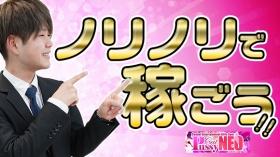 Pussy Cat NEO Sendaiの求人動画