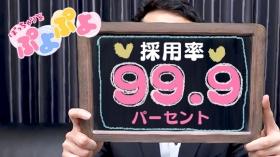 ぽっちゃり系♡ぷよぷよ♡の求人動画