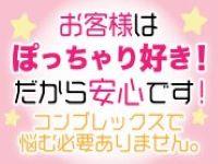 札幌ぷよぷよで働くメリット4