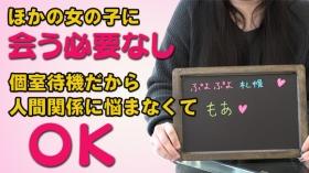 札幌ぷよぷよに在籍する女の子のお仕事紹介動画