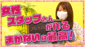 ぷよラブ れぼりゅ~しょんの求人動画