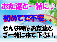 ぷよステーション 大宮