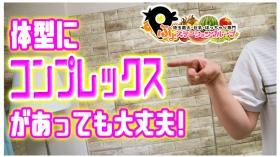 ぷよステーション 大宮のバニキシャ(スタッフ)動画