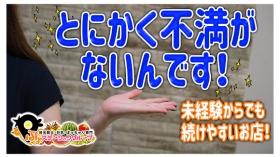 ぷよステーション 大宮のバニキシャ(女の子)動画
