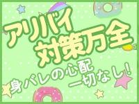 ぷよステーション 高崎店で働くメリット1
