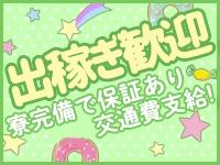 ぷよステーション 高崎店で働くメリット2