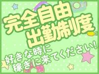 ぷよステーション 高崎店で働くメリット3