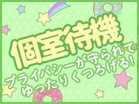 ぷよステーション 高崎店で働くメリット4