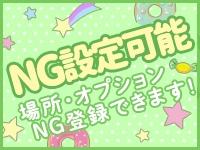 ぷよステーション 高崎店で働くメリット5