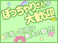 ぷよステーション 高崎店で働くメリット6