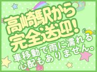 ぷよステーション 高崎店で働くメリット8
