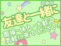 ぷよステーション 高崎店で働くメリット9