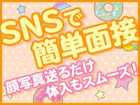 ぷよステーション横浜関内店で働くメリット3